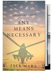any-means-necessary